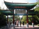 PortAventura Park 029