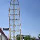 Cedar Point 120