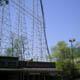 Cedar Point 125