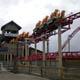Cedar Point 161