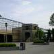 Cedar Point 166