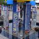 Legoland Billund 009
