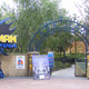 Parque Warner Madrid 064