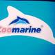 Zoomarine (Roma) 001