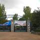 Parque de Atracciones De Madrid 001