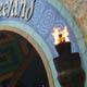 Disneyland Park Paris 104