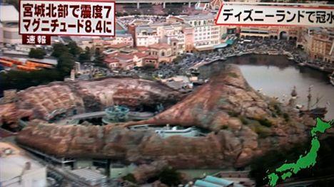 Terremoto in giappone - Altri parchi divertimento chiusi dopo la catastrofe