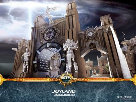 World Joyland In Cina il nuovo parco divertimenti dedicato a World of Warcraft e Starcraft