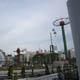 Tokyo Dome City Attractions Amusement Park (LaQua) 002