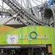 Tokyo Dome City Attractions Amusement Park (LaQua) 032