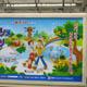 Tokyo Dome City Attractions Amusement Park (LaQua) 036