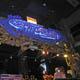 Tokyo Joypolis (SEGA Amusement Theme Park) 008