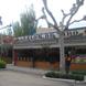 Parque de Atracciones de Zaragoza 017
