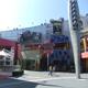 Universal Studios Hollywood 025