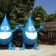 Caneva Aquapark 001