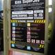 Movieland Park 004