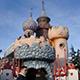 Disneyland Park Paris 053