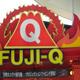 Fuji-Q Highland 001