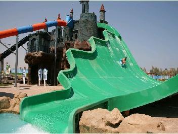 Aqua Park City - Aqua Blu Sharm Resort