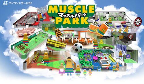 Muscle Park