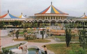 Tianjin Amusement Park