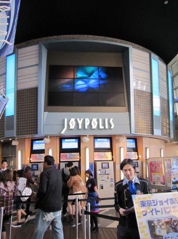 Tokyo Joypolis (SEGA Amusement Theme Park)